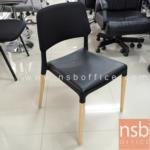 B29A208:เก้าอี้โมเดิร์นที่นั่งพนักพิงพลาสติกโพลี่ รุ่น FTS-SP6808 ขาไม้สีบีช