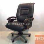 B25A103:เก้าอี้ผู้บริหาร หนังแท้ รุ่น TB3-02