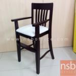 G14A058:เก้าอี้สำหรับเด็กไม้ยางพาราที่นั่งหุ้มหนังเทียม รุ่น KS-PPY-3 ขาไม้ (สั่งผลิตขั้นต่ำ 10 ตัวขึ้นไป)