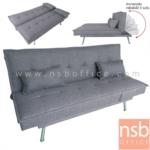 B21A033:โซฟาผ้าปรับนอนได้ รุ่น SR-BH4160 ขาไม้ รุ่น SR-BH4160 ขนาด 188W cm. ขาไม้