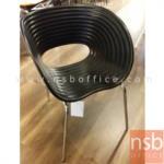 B29A107:เก้าอี้โมเดิร์นพลาสติก(ABS)ล้วน  รุ่น PP9273