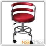 B09A113:เก้าอี้บาร์สตูลเตี้ย ล้อเลื่อน ขนาด 36Di*49-59H cm. รุ่น SH-NO011 โช๊คแก๊ส