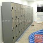 ตู้ล็อคเกอร์ 12 ประตู รุ่น PK-012 (ไม่มีกุญแจ มีเฉพาะสายยู)