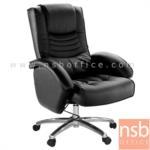 B28A089:เก้าอี้ผู้บริหารหุ้มหนังPU รุ่น SR-BN190N ขาเหล็กชุบโครเมี่ยม