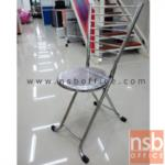 B10A007:เก้าอี้พับสแตนเลสทรงพิณ 8 สาย  รุ่น QL-12007