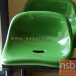 B27A028:ที่นั่งเปลือกโพลี่แบบครึ่งก้น รุ่น KS-85 (เฉพาะที่นั่ง)