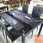 G14A213:ชุดโต๊ะกินข้าวหน้ากระจกลายหินอ่อน รุ่น Noah (โนอาห์) 4 ที่นั่ง โครงเหล็ก