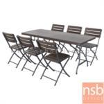 G08A251:ชุดโต๊ะสนามพับได้ 6 ที่นั่ง รุ่น ENJOY-EASYFIX พร้อมเก้าอี้พับได้