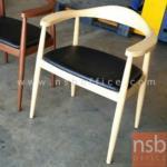 B22A108:เก้าอี้โมเดิร์นหนังเทียม รุ่น DGZX-C235(อีคอน) ขนาด 66W cm. โครงขาเหล็กสีไม้