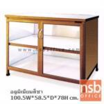 G07A057:ตู้ครัวอลูมิเนียม SANKI  หน้าบานกระจกใส รุ่น SMC  78H*100.5W cm.