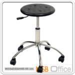 B09A082:เก้าอี้บาร์สตูลที่นั่งกลมล้อเลื่อน รุ่น PE-RAB-9002  โช๊คแก๊ส ขาเหล็กชุบโครเมี่ยม