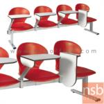 B17A028:เก้าอี้เลคเชอร์แถวเปลือกโพลี่ล้วน ตัวโบว์ พับไขว้  2 , 3 , และ 4 ที่นั่ง รุ่น D876 ขาเหล็กพ่นสี