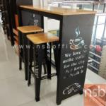A14A189:ชุดโต๊ะบาร์ลายกาแฟ รุ่น KN - A9060  โครงเหล็กปั๊มลาย