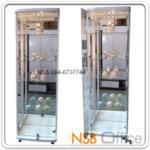G06A019:ตู้โชว์กระจกดาวน์ไลท์สูง 190 ซม. รุ่น XCS-BC900H มีไฟในตัว