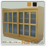 G05A020:ตู้รองเท้าบานเลื่อนเฟรมกระจก 120W*103H cm (26 คู่)