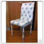 CL30388:เก้าอี้อเนกประสงค์ หุ้มหนังเทียมสีขาว 41W*40D*93H cm. (มีสต๊อก 1 ตัว)