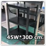 D05A001:ชั้นเหล็กสำนักงาน 45W*30D cm. (ทุกความสูง) ขนาดเล็กเหมาะใส่ล้อเลื่อน