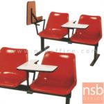B17A008:เก้าอี้เลคเชอร์แถวเฟรมโพลี่ล้วน 2 , 3 , และ 4 ที่นั่ง รุ่น  D270  (ขาเหล็กเหลี่ยมพ่นดำ)