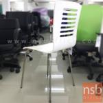 เก้าอี้โมเดิร์น รุ่น NSB-CHAIR13 ขนาด 41W*89H cm. (STOCK-1 ตัว)