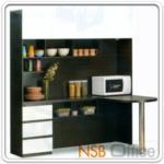 G10A018:ชุดตู้ครัวพร้อมตู้ลอยต่อบน W180 ซม. มีโต๊ะต่อข้าง รุ่น DB-CHO สีโอ๊ค/ขาว