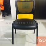 B05A135:เก้าอี้เอนกประสงค์หลังเน็ต โครงเหล็ก รุ่น HJK-01