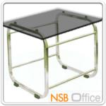 B13A005:โต๊ะกลางขาเหล็กเหลี่ยมโครเมี่ยม หรือพ่นดำ หน้ากระจกสีชา รุ่น B2121