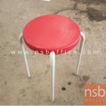 L02A210:เก้าอี้กลม ขาเหล็ก ขนาด30*30*44 มีจำนวน2ตัว  สีฟ้า/1 สีแดง/1