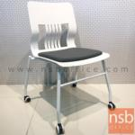 B05A172:เก้าอี้อเนกประสงค์เฟรมโพลี่ล้อเลื่อน รุ่น S-002 ซ้อนเก็บได้