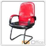 B04A100:เก้าอี้ขาตัวซี พิงเอนได้ มีท้าวแขน SH111-C ขาพ่นดำ
