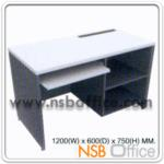 A18A011:โต๊ะคอมพิวเตอร์และพริ้นเตอร์ ขาเหล็ก 120W*60D cm 2 ช่องโล่ง (ขาเลือกสีได้) ผิวเมลามีน