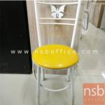 L02A197:เก้าอี้เหล็กขาขาว เบาะน้ำเงินมี2ตัว เบาะเหลืองมี5ตัว