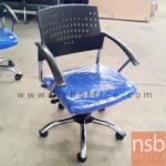 B28A036:เก้าอี้สำนักงาน พิงหลังโพลี่ แขนขาโครเมี่ยม N1-ALP