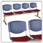 B06A053:เก้าอี้นั่งคอย พิงเปลือกโพลี่ ที่นั่งหุ้มเบาะ B736