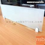 P04A020:มินิสกรีนกระจก รุ่น NSB-M2  พร้อมตัวจับอลูมิเนียม แบบเจาะหน้าโต๊ะ