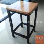B02A089:เก้าอี้สตูลที่นั่งไม้เหลี่ยม ตัวใหญ่ 36W*36W cm รุ่น ROSE (โรส)  ขาเหล็กสีดำ