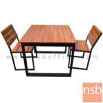 A17A089:ชุดโต๊ะและเก้าอี้กิจกรรมไม้สักทอง รุ่น WASHINGTON (วอชิงตัน) ขนาด 90W ,150W cm. ขาโมเดิร์น