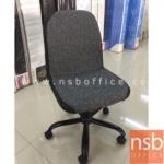 L02A112:เก้าอี้ทำงานผ้าฝ้ายเทาดำ   ไม่มีแขน ขาเหล็กดำ ไม่มีไฮโดรลิค มีสต๊อก 1ตัว