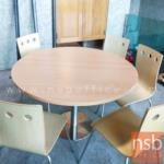 เก้าอี้อเนกประสงค์ไม้วีเนียร์ดัด รุ่น BH-141- PEBBLE   ขาเหล็กชุบโครเมี่ยม