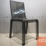 L02A276:เก้าอี้โมเดิร์นพลาสติกใสล้วน รุ่น CR-PST ขนาด 42W cm. (STOCK 1 ตัว/สี)