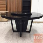 G14A173:โต๊ะรับประทานอาหารหน้ากระจกชาดำ รุ่น ID-MR ขนาด 135Di ,150Di cm.