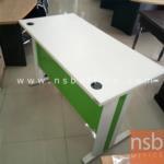 L01A075:โต๊ะทำงาน สีขาว/เขียว ขนาด120*60*75 มีจำนวน1ตัว