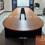 A05A017:โต๊ะประชุมกลุ่ม 12 ที่นั่ง 450W*150D cm เมลามีน (เฉพาะสีเชอร์รี่ดำสีเดียว)