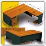 A13A001:โต๊ะผู้บริหารระดับสูงตัวแอล 200W1*200W2 cm. เมลามีน