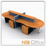 A04A048:ชุดโต๊ะทำงานกลุ่ม 4 ที่นั่ง 372W*126D*115H cm. พร้อมโต๊ะวางของครึ่งวงกลมและตู้ลิ้นชักล้อเลื่อน