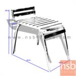 G12A195:เก้าอี้อเนกประสงค์สเตนเลส รุ่น J-KJ-381 (ผลิตจากสเตนเลสเหลี่ยม)