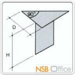 A05A050:โต๊ะมุมสามเหลี่ยม (ทำมุม 90 องศา) เมลามีน (ใช้ต่อมุมชุดโต๊ะประชุมหรือโต๊ะทำงาน)