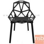 B05A106:เก้าอี้อเนกประสงค์ที่นั่งเปลือกโพลี่(PP)ล้วน รุ่น SR-BHH-1113  ขาเหล็กพ่นดำ