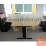 A27A004:ชุดโต๊ะทำงานกลุ่ม 4 ที่นั่ง 360W cm พร้อมลิ้นชักเหล็กเกรดพิเศษ TY-WS034G