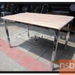 A07A064:โต๊ะประชุมหน้าเมลามีน  ขนาด 80W,120W cm. ขาเหล็ก