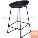 B18A075:เก้าอี้บาร์สูง รุ่น CAMEL (แคมเมิล) ขนาด 43W cm. โครงขาเหล็กพ่นสีดำ